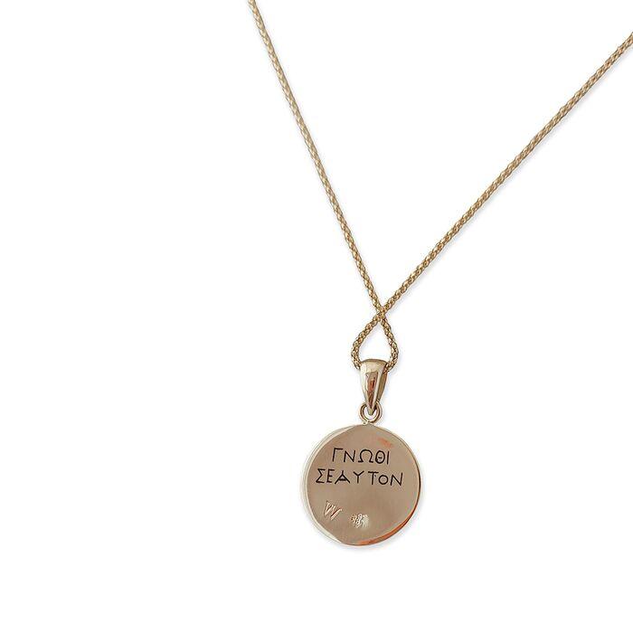 Monogram Personalised Pendant Necklace, fig. 2